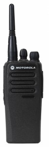 portativnaya-radiostanciya-motorola-dp-1400